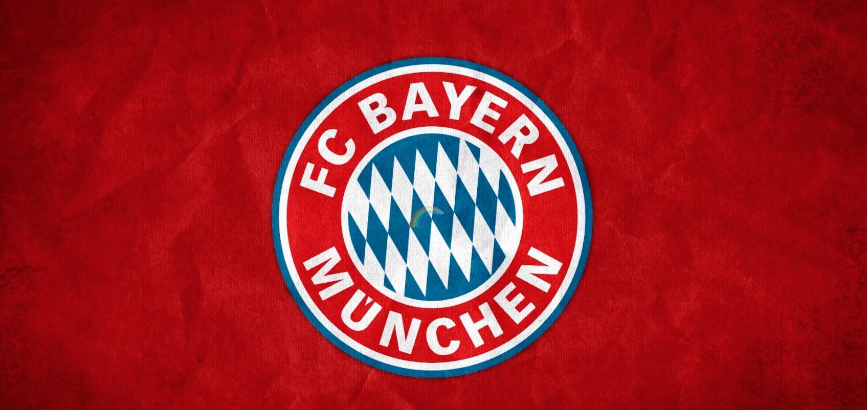 Байерн Мюнхен пропуска шанса да си осигури титлата