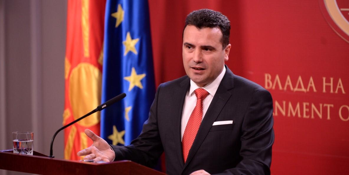 Заев: ЕС има проблем, ще търсим решение