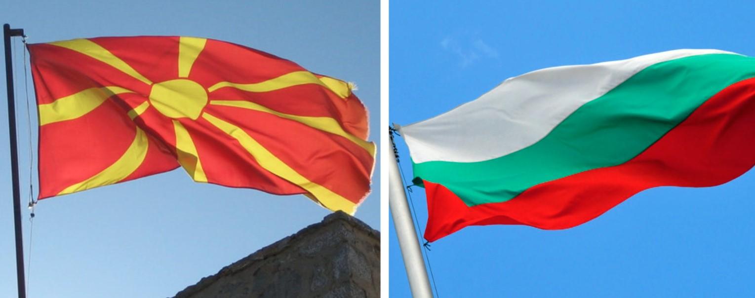 Спора между България и Македония