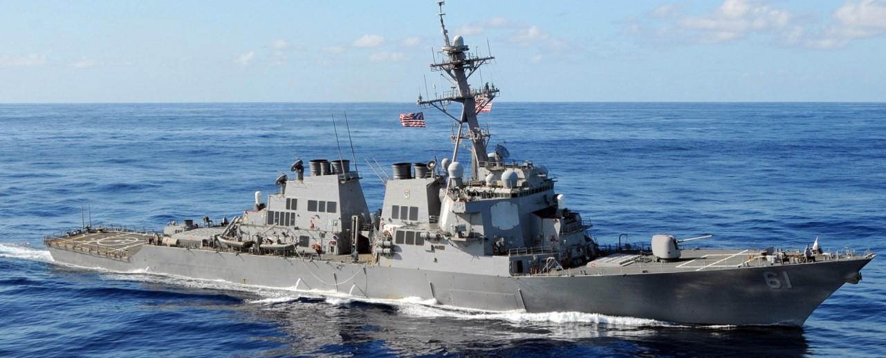 Американски флот навлезе в Южнокитайско море
