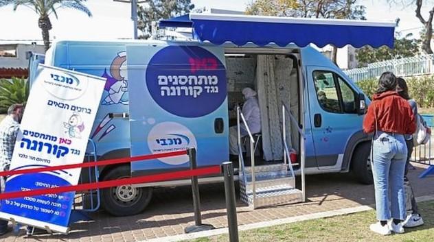Израелците със слаб имунитет започнаха да получават