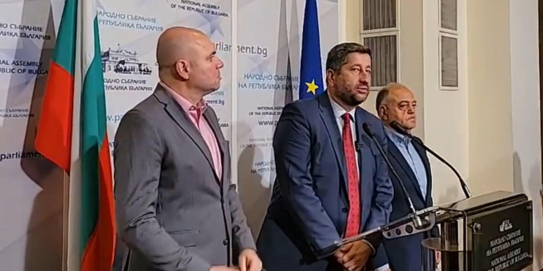Как ще гласуват правителството от Демократична България ВИДЕО
