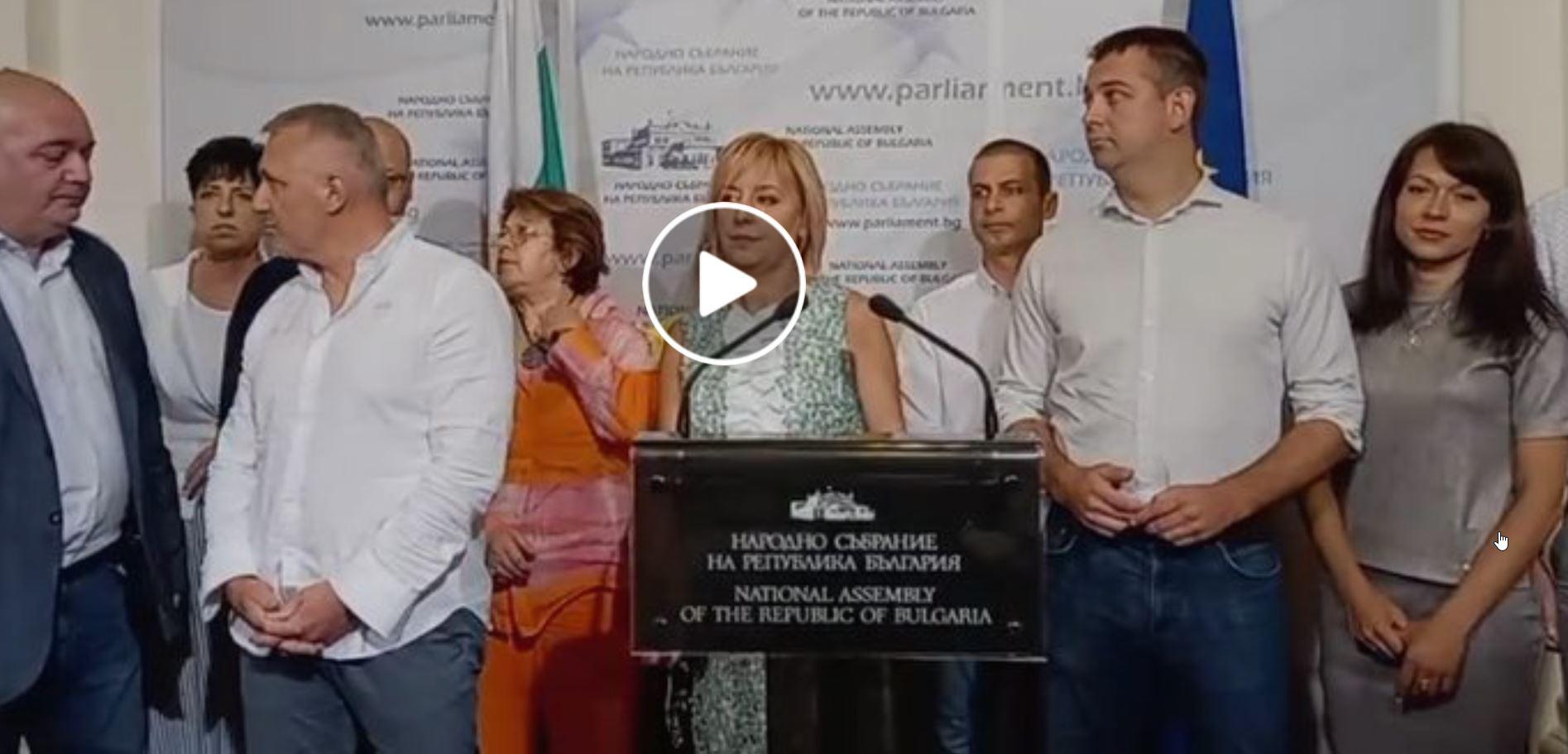 Мая Манолова обяви как ще гласуват парламента в Сряда – ВИДЕО