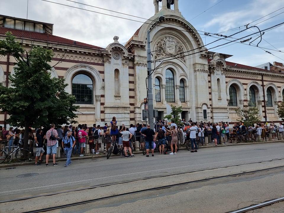 Нов протест пред халите в София
