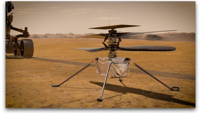 Марсианският хеликоптер
