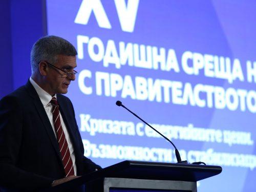 Европейската зелена сделка - Янев