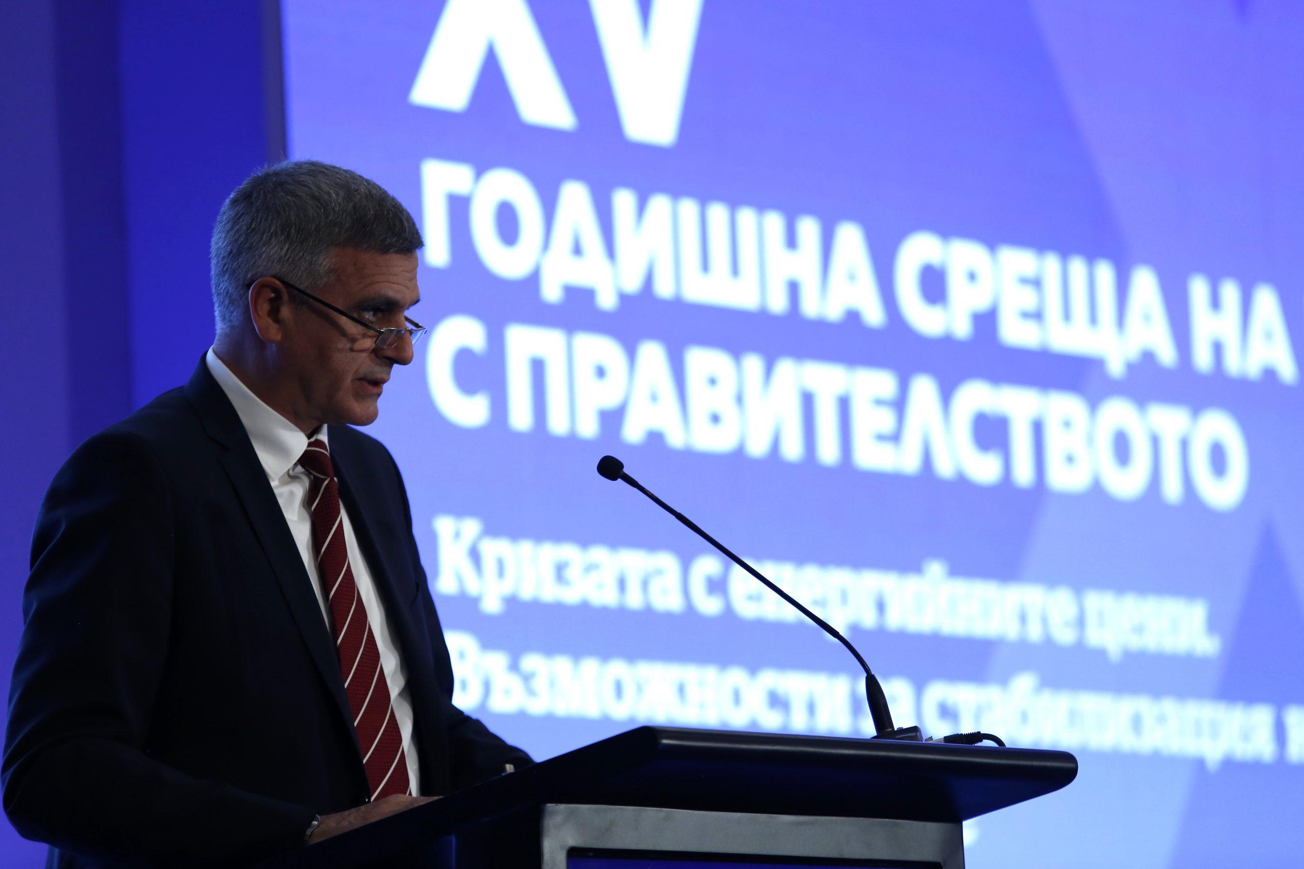 Премиерът Янев: Европейската зелена сделка е необходима инвестиция