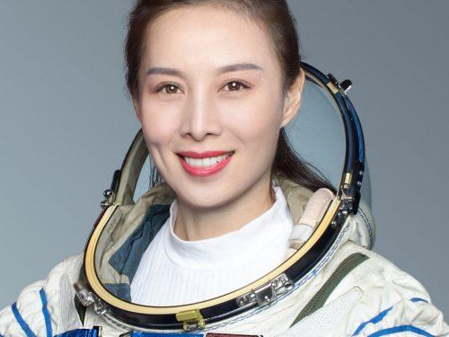 космическа станция Уанг