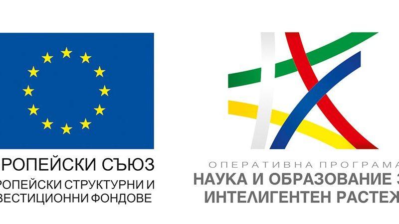 ЕС уязвими групи