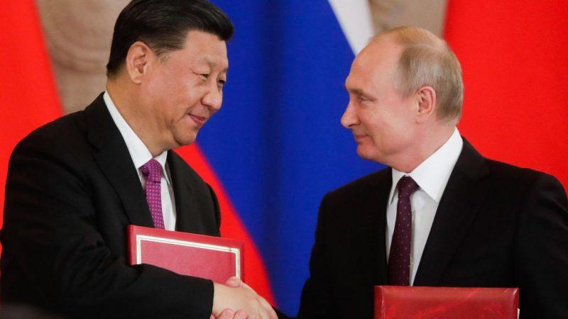 Русия Китай